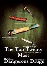 BBC: TOP 20-ка самых опасных наркотиков - смотреть онлайн