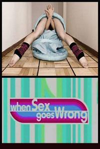 Когда секс идет не так, как надо / When Sex Goes Wrong