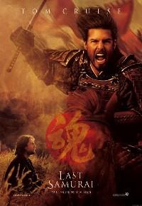 Последний самурай / The Last Samurai - смотреть онлайн