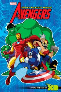 Мстители: Могучие Герои Земли - 1 сезон