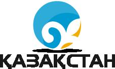 Телеканал Казахстан