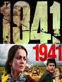 Сериал о войне: 1941 онлайн