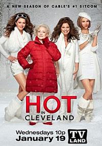 Красотки в Кливленде - 2 сезон онлайн