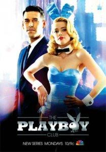 Клуб Плейбоя / Plаybоy Сlub (2011) смотреть онлайн