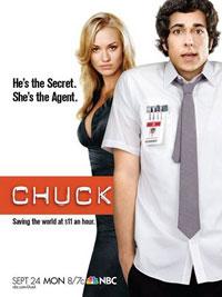 Чак / Chuck 2 сезон онлайн - сериалы онлайн