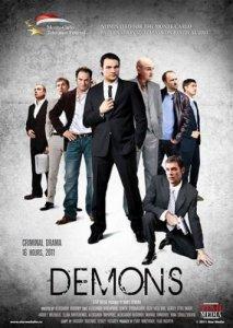 Демоны (Сериал 2011) - новый российский сериал