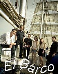 Корабль (2011) - смотреть онлайн