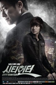 Городской охотник / City Hunter (Сериал 2011)