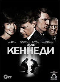 Клан Кеннеди / The Kennedys (2011) Новые сериалы
