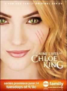 Девять жизней Хлои Кинг / The Nine Lives of Chloe King - смотреть онлайн