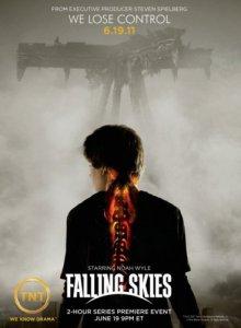 Рухнувшие небеса (сериал 2011)