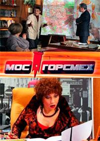 МосГорСмех скетч-шоу (2011) - смотреть онлайн